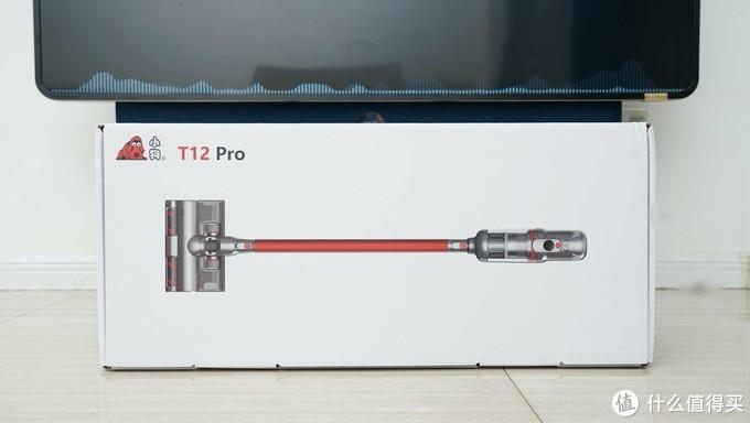 智能感应除尘更彻底:小狗T12Pro无线手持真空吸尘器评测