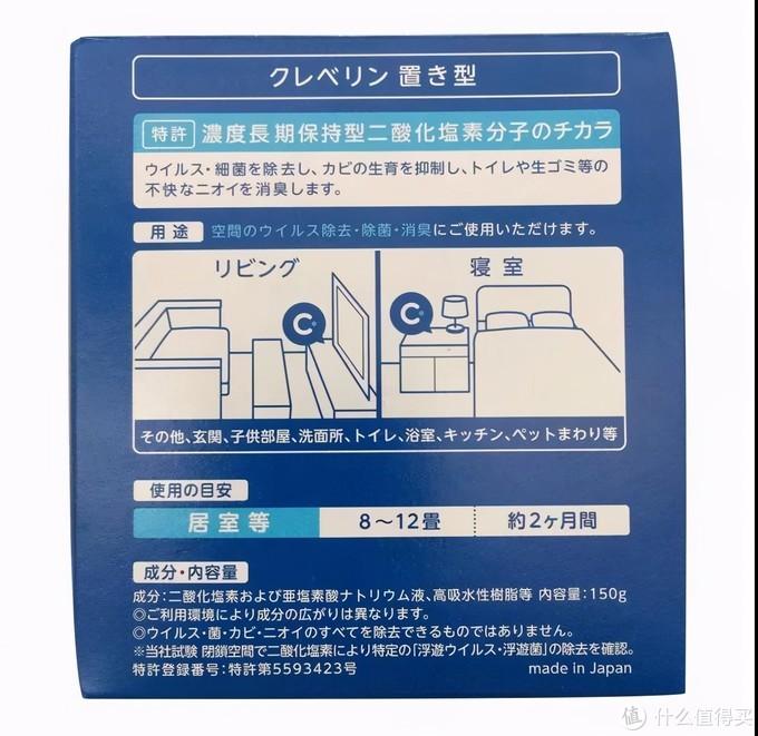 加护灵空间除菌剂:消毒除臭,一瓶就够?
