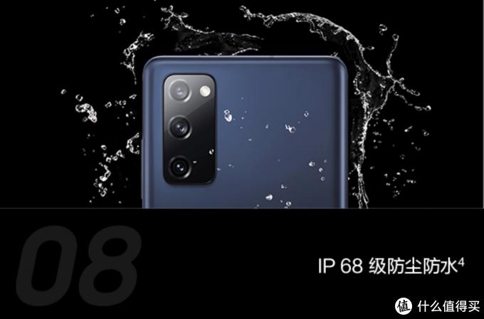 入手三星Galaxy S20 FE 5G的八大理由:香香香香香香香香!