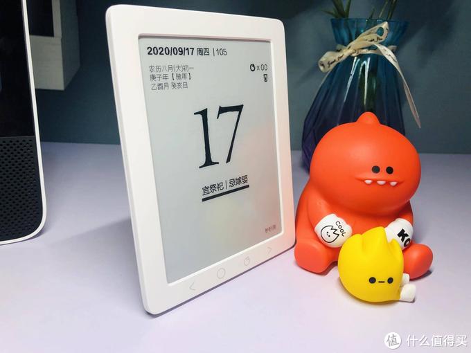 有品&秒秒测智能健康日历,一件不错的桌面好物,重要事宜不会落