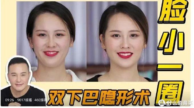 穿对衣服堪比修容术,保证你原地瘦脸三圈!