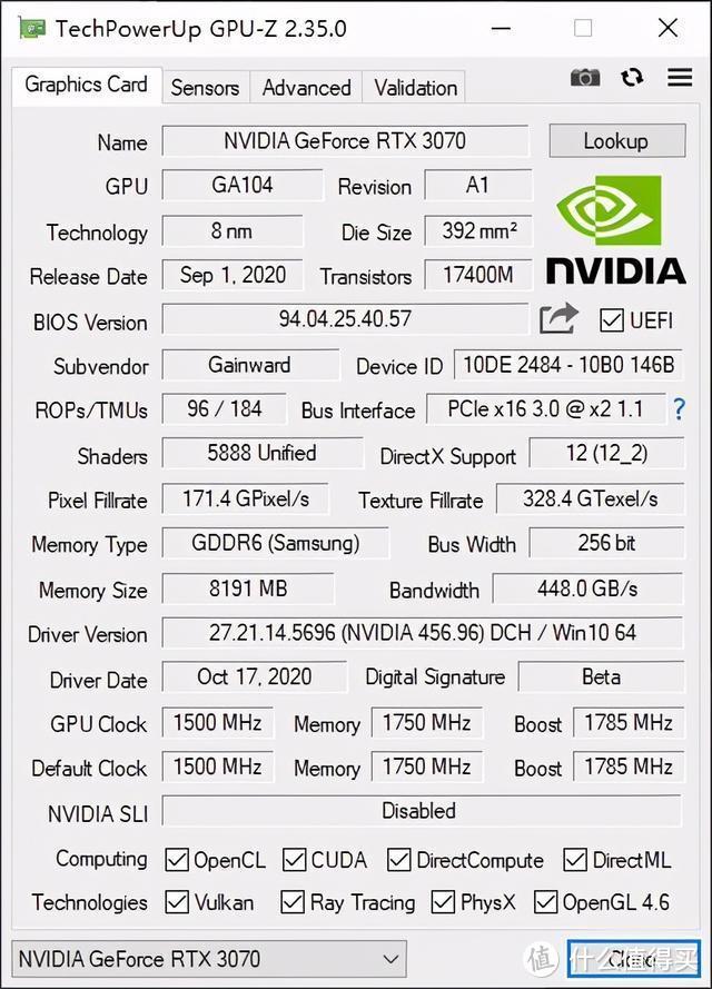 耕升RTX 3070炫光OC的GPU-Z