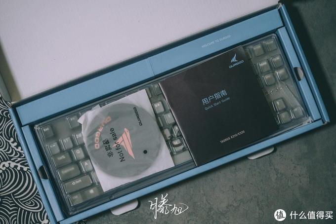 「滕·Gallery」给桌面搭配一个合适的键盘