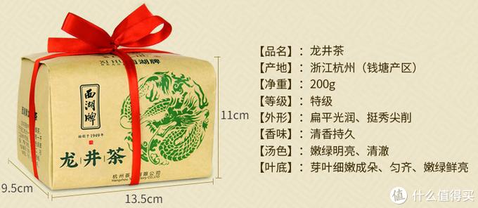 建议收藏!双11值得囤的食品礼盒清单(附选购指南和商品链接)
