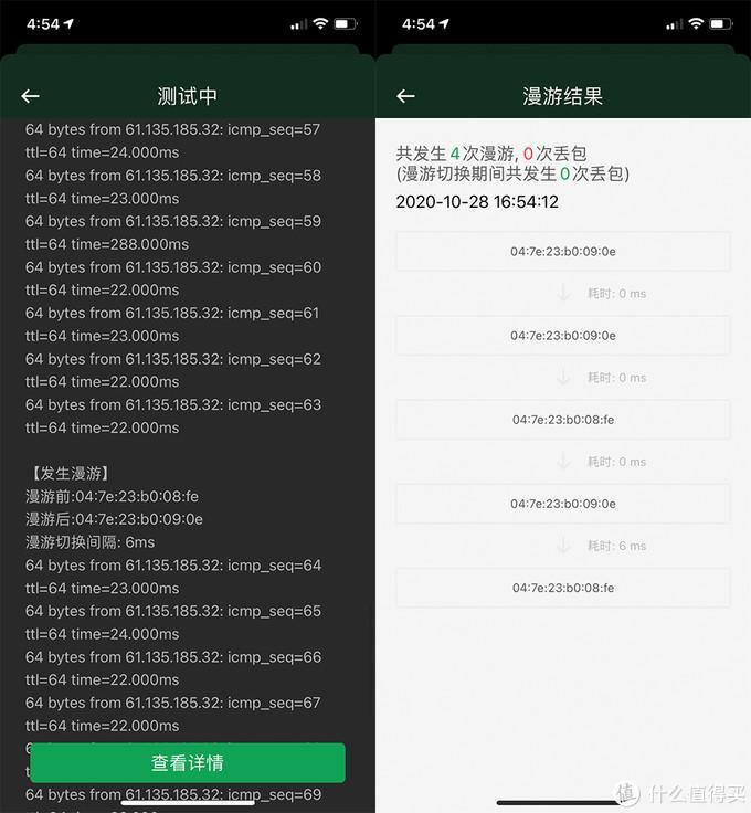 低成本Mesh,全屋无缝漫游解决方案实战:中国移动 安连宝WF-1路由器组网分享