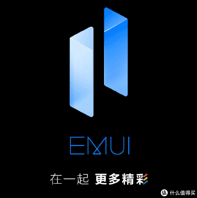 华为EMUI 11升级适配计划公布:多达37款机型