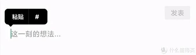安卓微信7.0.20正式版更新:新增「青少年模式」等7项真香功能!