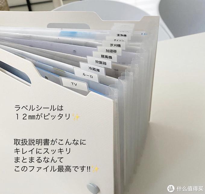 """日本家居博主们""""疯狂吹爆""""的15个神器,终于找齐平替了!"""