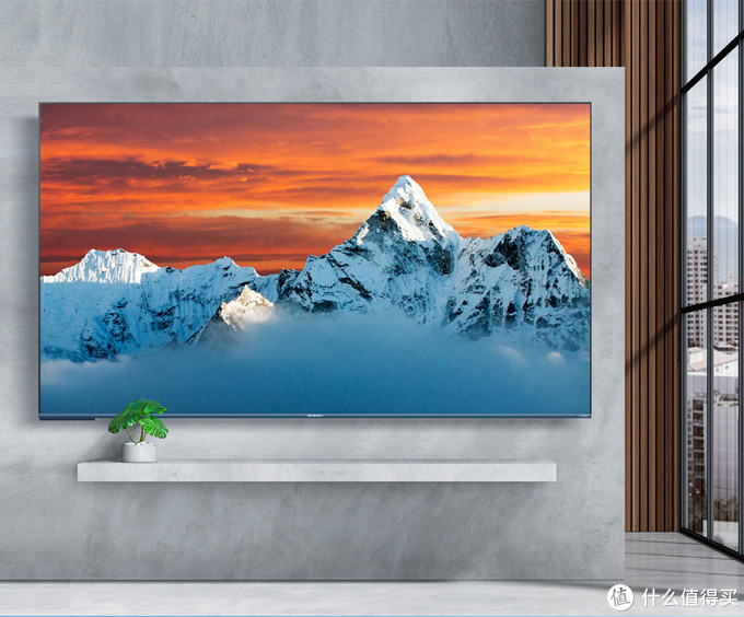 全民剁手买买买— 这个双11,创维5折特权带你畅享智能电视新生活