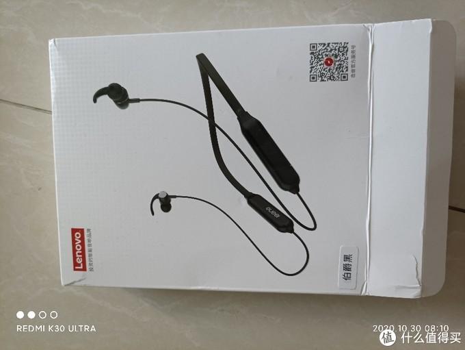 26.9元的击音2蓝牙耳机到手开箱