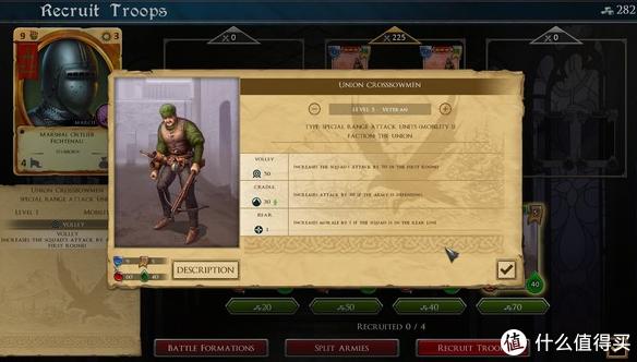 游戏推荐 篇二百九十三:简单有趣的策略休闲游戏推荐
