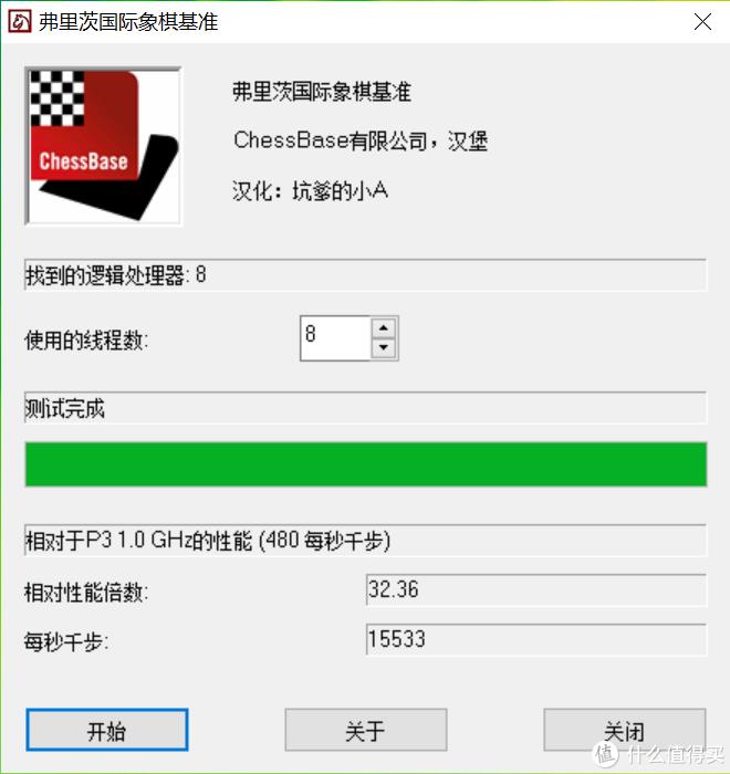 英特尔Evo认证笔记本,宏碁非凡S5全面评测