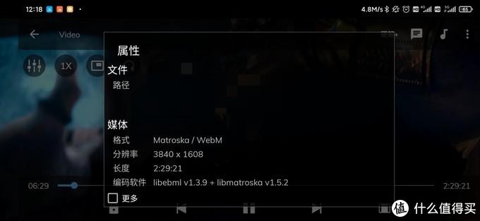 使用qfile打开电影,mx解码,播放2160p电影非常流畅。