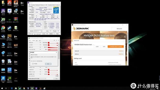 最后是NVIDIA DLSS测试 因为2.0出来性能也有了很大的提升打开是113fps 关闭是51fps 所以基本上目前游戏里面有dlss选项的打开会有很大提升