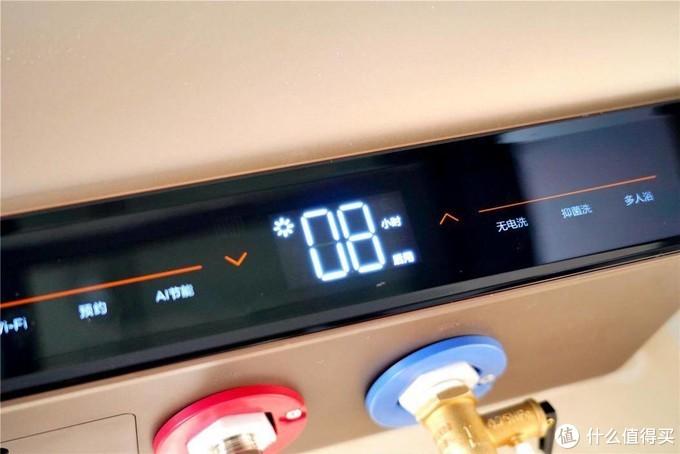 3000W涡旋速热、无电洗浴、8年质保!没错这就是华凌WJ3G电热水器