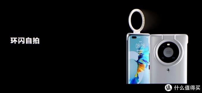 为美拍用户打造的环闪自拍灯手机壳,可以折叠打开,利用手机反向充电供电,可以在暗光下补光,光线不足的夜晚主播非常适合。