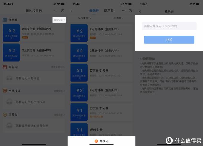 【49元】苏宁联合会员年卡:爱奇艺/优酷/万达/肯德基/芒果TV