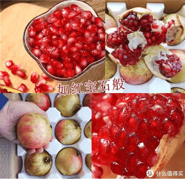 您的秋冬养生水果清单已送达,请注意查看!