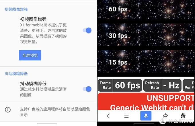Xperia 1 II评测:同质化时代下的清流手机