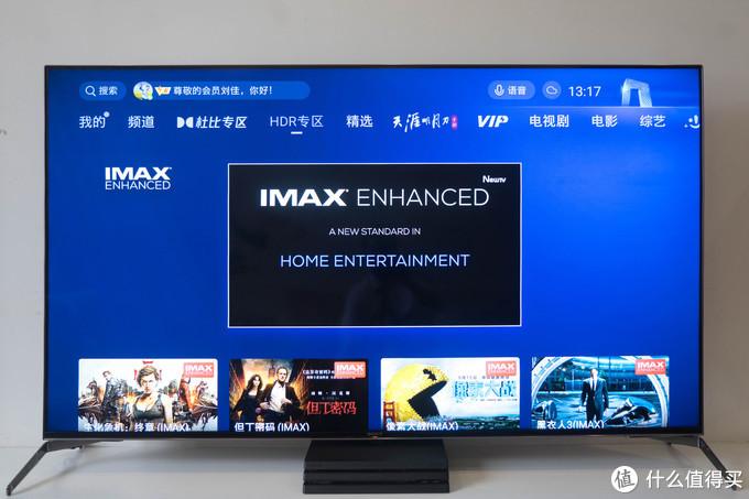 体育影音爱好者选它准没错--索尼65吋X9500H 4K智能电视测评报告