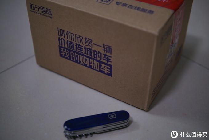 拿起我的小蓝刀,开箱