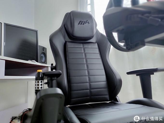 让办公更舒适,DXRACER迪锐克斯Master大师椅开箱