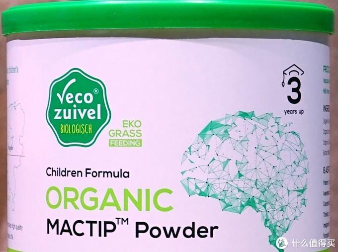 含MFGM乳脂球膜的婴幼儿配方奶粉香不香?——一个奶爸的自我修炼历程分享