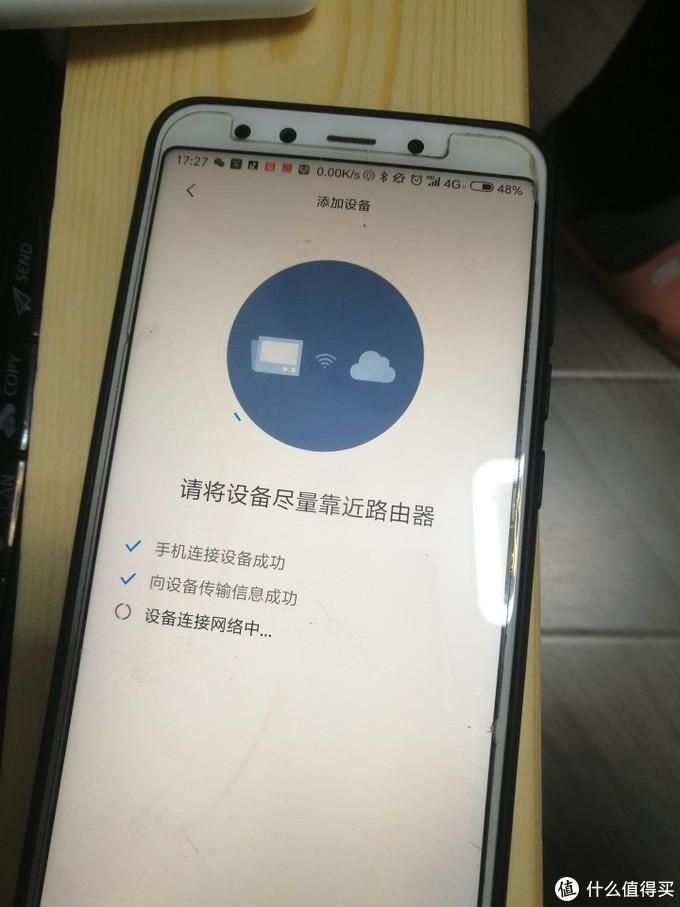 小米(MI)AI音箱 白色经典款开箱测评