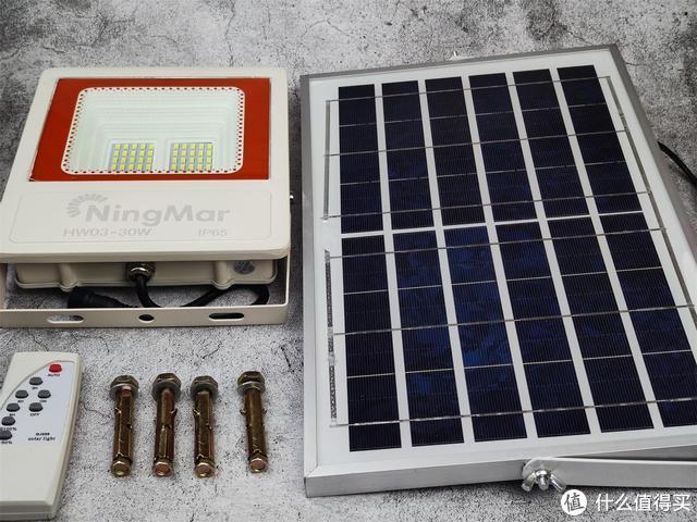 防水,免布线,可融智能智能家居的太阳能灯