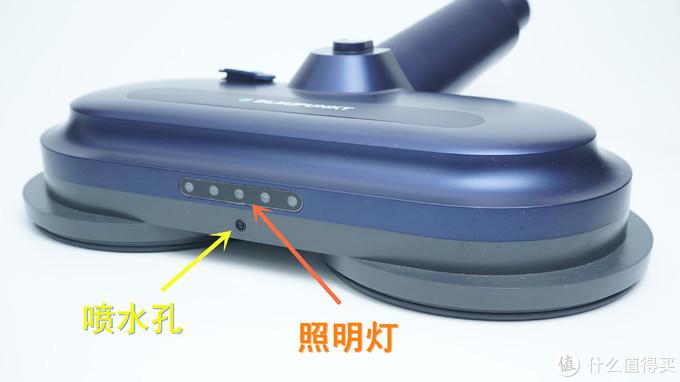 """德国蓝宝BP-DT01无线电动拖把,解决电动拖布清洗的""""最后一公里""""问题"""