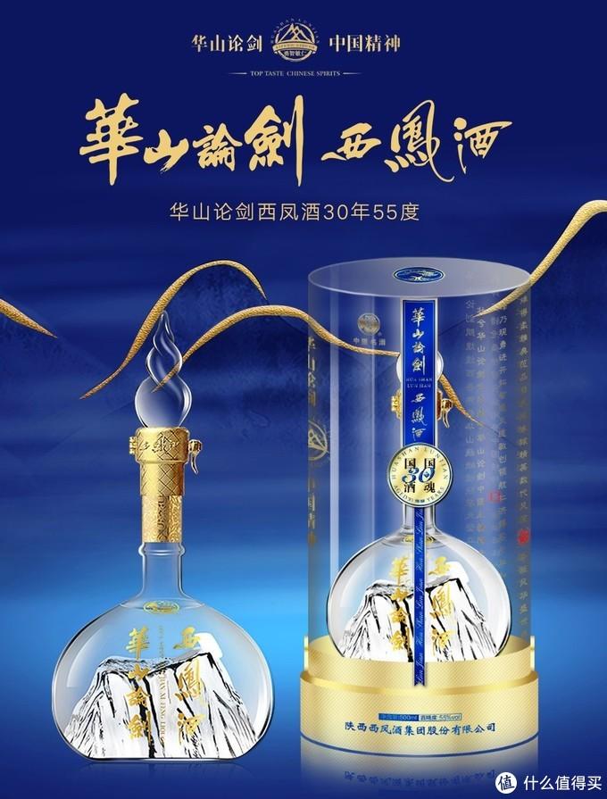2020年度主流香型中高端白酒选购清单---双十一篇(建议收藏)-2020-11