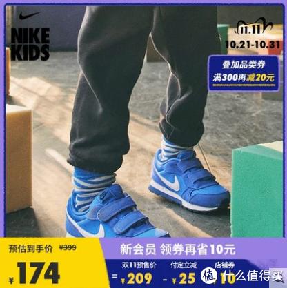 宝宝囤鞋抄作业—最低4折、200元以内21款性价比耐克Nike童鞋清单