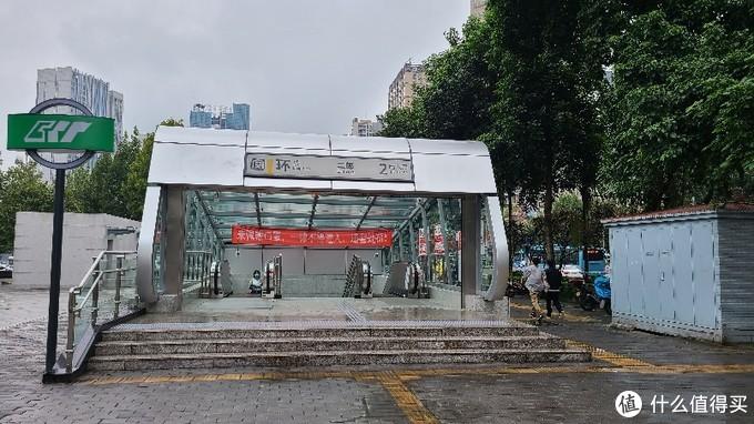 二郎站2号口