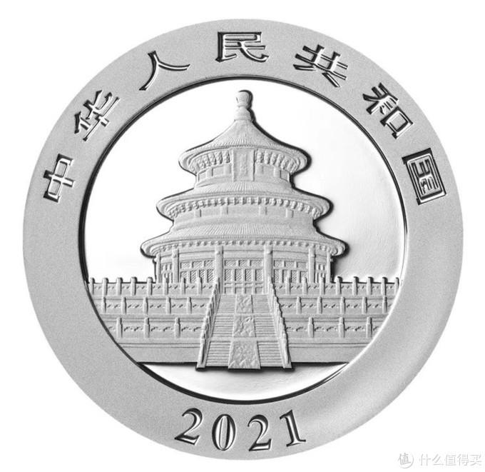 2021版熊猫金银纪念币来了!最大面额10000元,长这样→