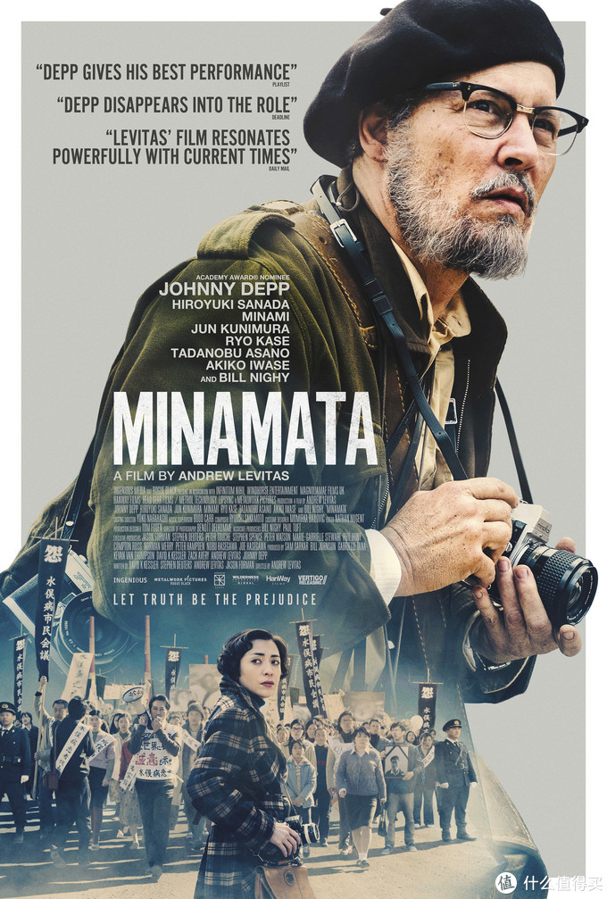 约翰尼·德普主演的真实历史改编新片《水俣病》北美定档2021年2月5日,以摄影师身份揭开日本地区的绝症惨案