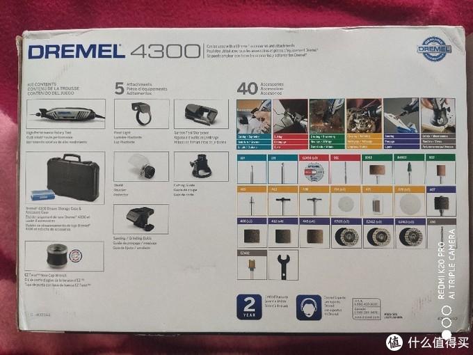 DREMEL琢美4300开箱外加深度拆解测评