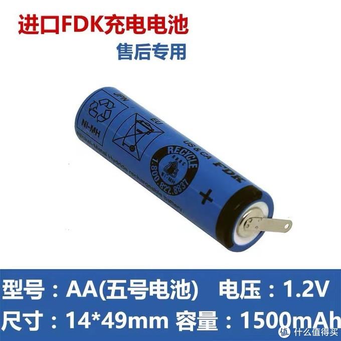 欧乐b p5000 换电池