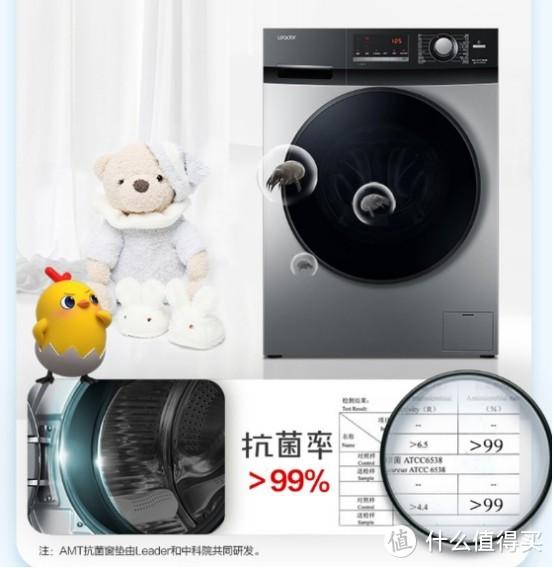 双11洗衣机怎么选?教你购买不同价位的洗衣机