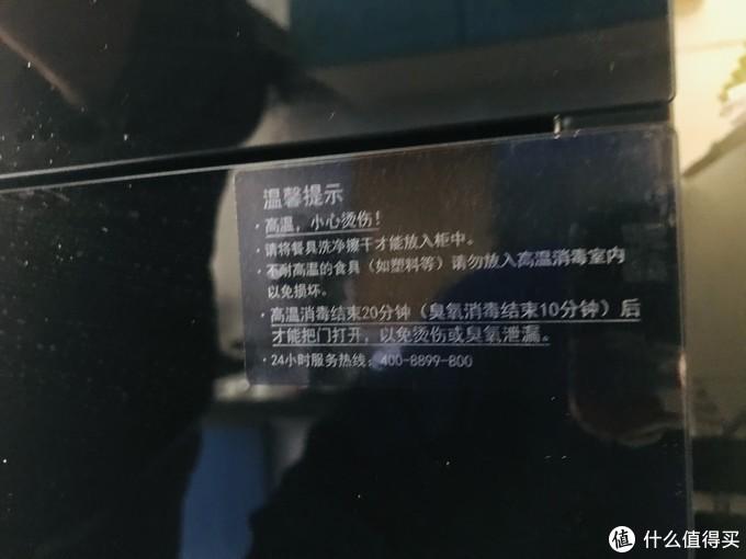 华凌JQ07消毒柜开箱体验,100L大容量分层设计可烘干可消毒