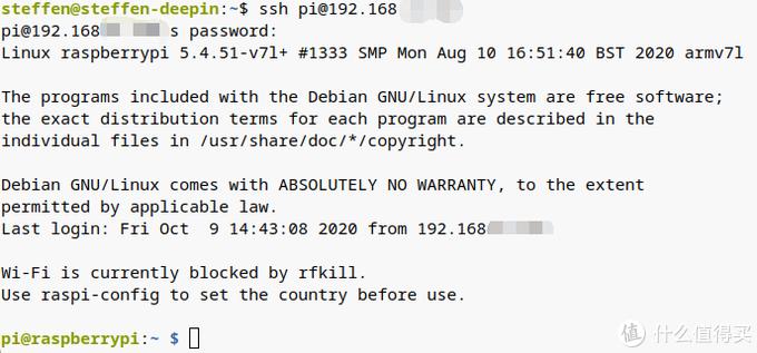 SSH login