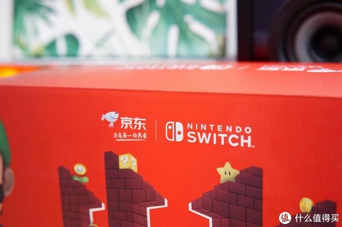 Switch马力欧京东特别礼盒开箱体验:这礼盒够豪华,够有趣!