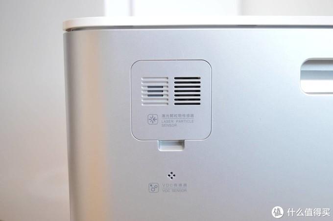 站内首晒:给空气净化器装上眼睛——米家空气净化器X开箱体验