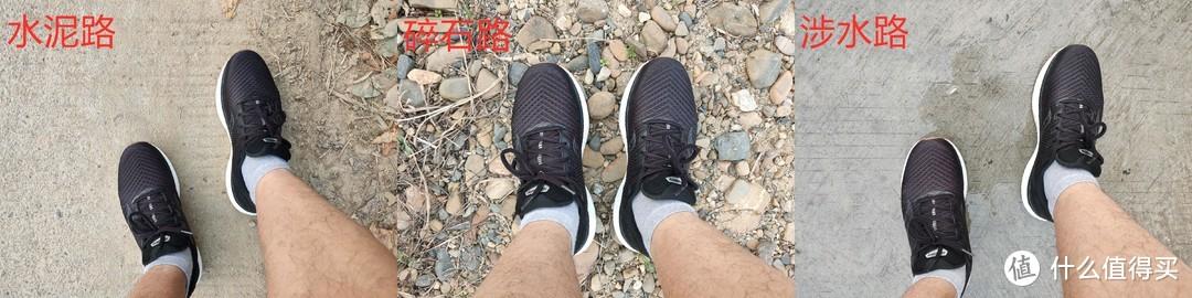 上腳輕盈,前掌不麻,提升表現——索康尼 Saucony Triumph 勝利18 跑步訓練鞋測評