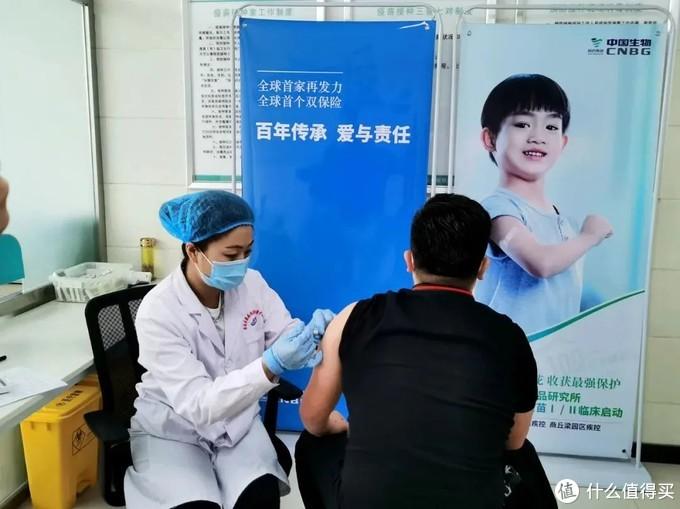 新冠疫苗来了,哪些人可以优先接种?