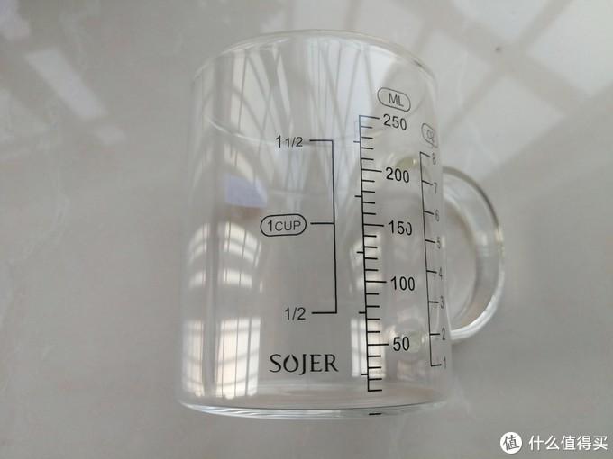 2020双十一晒单之二:刻度量杯