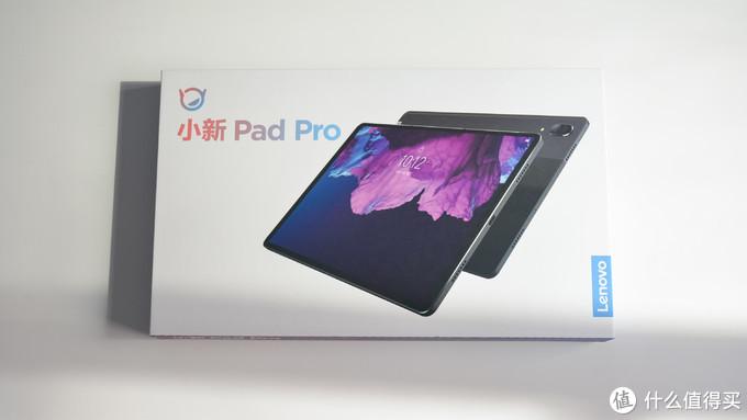 对安卓平板刮目相看:联想小新Pad Pro体验