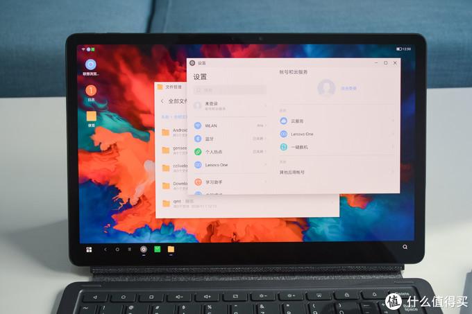 小新Pad Pro屏幕实拍,看不到频闪及摩尔纹