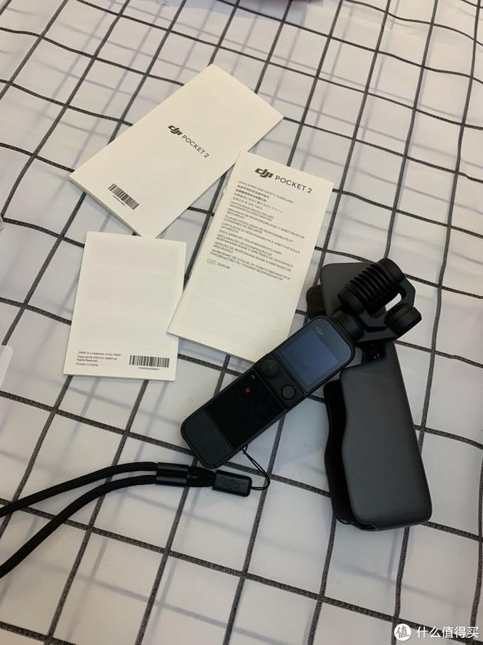 大疆DJI Pocket2 标准版开箱