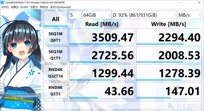 作者脑袋坏的不轻啊,用i5搭配Z490,还把ITX主板放进了m-ATX机箱中