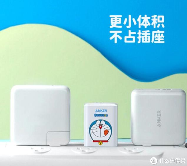 Anker发布哆啦A梦联名款充电套装,可满足iPhone 12、华为Mate40
